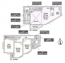 東京都目黒区自由が丘1丁目