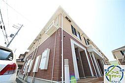 播磨町駅 4.7万円