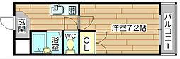 サンライン富田丘[7階]の間取り