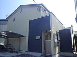 ガーデンコート仲宿III[202号室]の外観