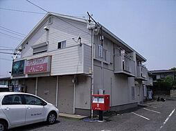サンコーハイツ[2階]の外観