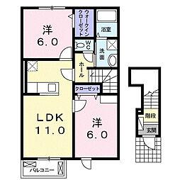 JR中央本線 塩崎駅 6.4kmの賃貸アパート 2階2LDKの間取り