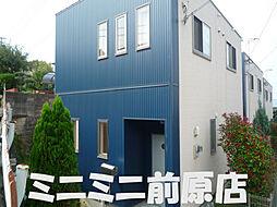 [一戸建] 福岡県糸島市前原駅南2丁目 の賃貸【/】の外観