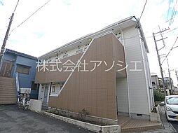 大袋駅 2.6万円