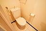 トイレ,1LDK,面積30.9m2,賃料5.3万円,札幌市営東西線 琴似駅 徒歩5分,札幌市営東西線 二十四軒駅 徒歩10分,北海道札幌市西区二十四軒四条3丁目