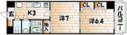 木下鉱産ビルII[2階]の間取り
