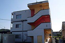 ライフステージ太郎丸[1階]の外観