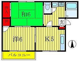 サンライフ A棟[1階]の間取り