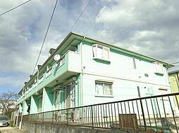 JR総武本線 四街道駅 バス7分 鹿放ケ丘遠近下車 徒歩6分の賃貸アパート