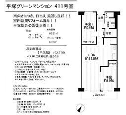 中古マンション諏訪町 平塚グリーンマンション