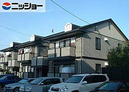 マロンベルB棟[2階]の外観