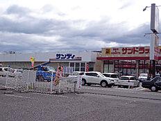 サンディ橿原神宮店