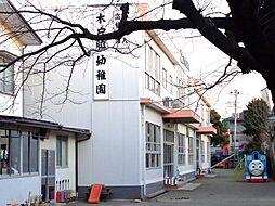 木戸脇幼稚園9...