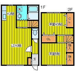 [タウンハウス] 北海道札幌市東区北四十五条東5丁目 の賃貸【/】の間取り