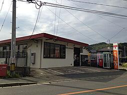 粕屋山田郵便局...