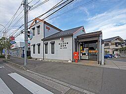狭山上広瀬郵便...