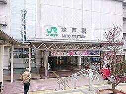 駅JR水戸駅ま...