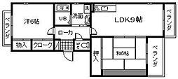 ハイムエミネンス[2階]の間取り