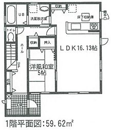 愛知県稲沢市祖父江町三丸渕八島15-7
