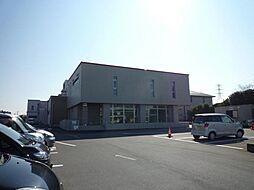 栗山中央病院ま...