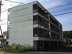 中央バス土木現業所 4.2万円