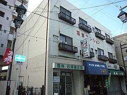 石津マンション[2階]の外観