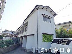 福岡県春日市須玖北3丁目の賃貸アパートの外観