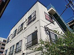 東京都府中市晴見町2丁目の賃貸マンションの外観
