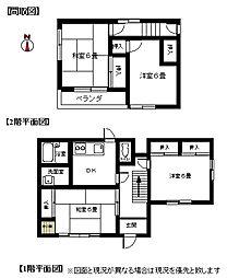 埼玉県加須市久下1752-7