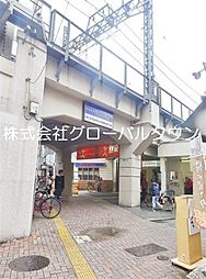 駅京成電鉄本線...