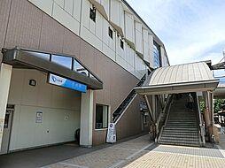 渋沢駅まで56...