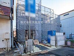 一戸建て(志木駅から徒歩19分、102.05m²、4,480万円)