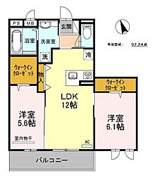 Comfort 桜 (コンフォートさくら) 3階2LDKの間取り