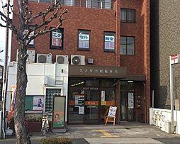 中根郵便局