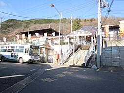JR藤野駅