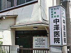 周辺環境:中澤医院