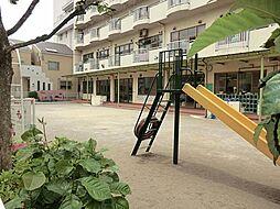 文花保育園