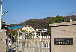 小学校黒江小学校まで475m