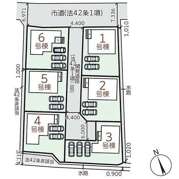 配置図です。分譲地のため、車が少なく落ち着いて駐車できます。南面にスペースをとり、室内を明るく♪