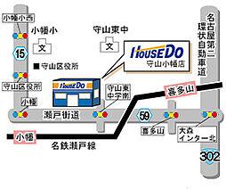 店舗案内図お店にご来店の際は名古屋市守山区小幡5-1-32で検索ください駐車場完備キッズルームありご見学の際は0120-566-400へご連絡ください