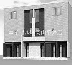 JR山陽本線 岡山駅 バス28分 青江北下車 徒歩7分の賃貸アパート