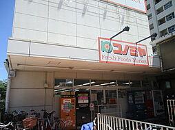 コノミヤ泉ヶ丘