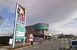 スター若草店
