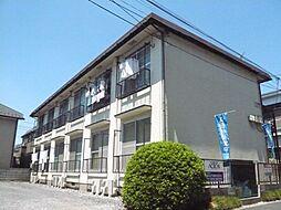 東京都国分寺市東戸倉2丁目の賃貸アパートの外観