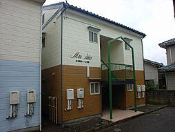 燕駅 2.8万円