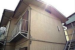 さつき荘[1階]の外観