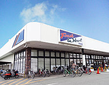 マルアイ米田店…約250m