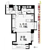 最上階12階の角部屋で、陽当り眺望良好な1LDKの間取り。二重サッシです