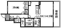 メゾンあすか[1階]の間取り