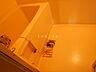 風呂,2DK,面積45m2,賃料4.4万円,JR学園都市線 八軒駅 徒歩8分,JR学園都市線 新川駅 徒歩13分,北海道札幌市西区八軒九条西1丁目2番11号
